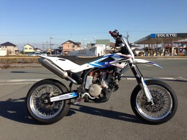 SM450RR