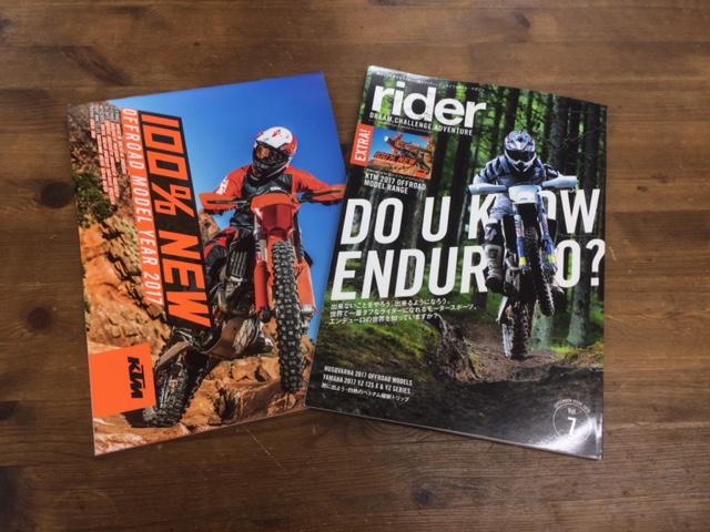 rider7