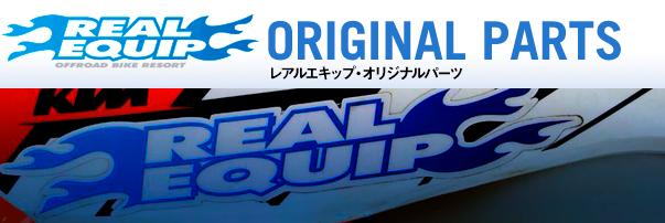 originalpartstitle-1